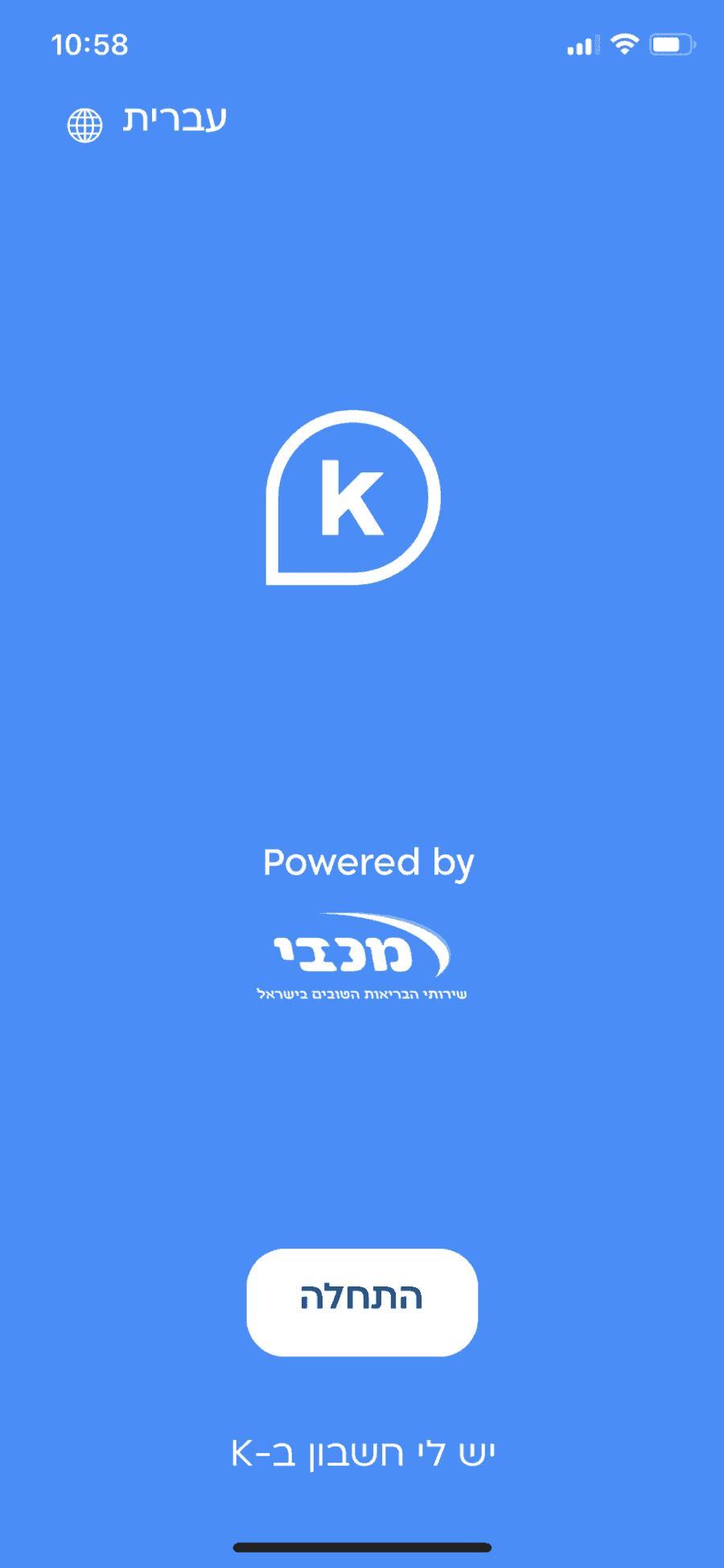 אפליקציית K – פיתוח טכנולוגי חדשני המאפשר דיאגנוסטיקה מדוייקת למגוון עצום של מצבים רפואיים