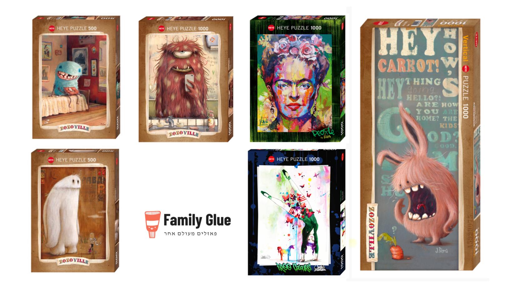 פאזלים family glue